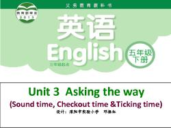 译林英语五年级下册5B Unit 3Sound time Checkout time Ticking time