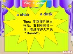 3B-Unit-3-Is-this-your-pencil第三课时